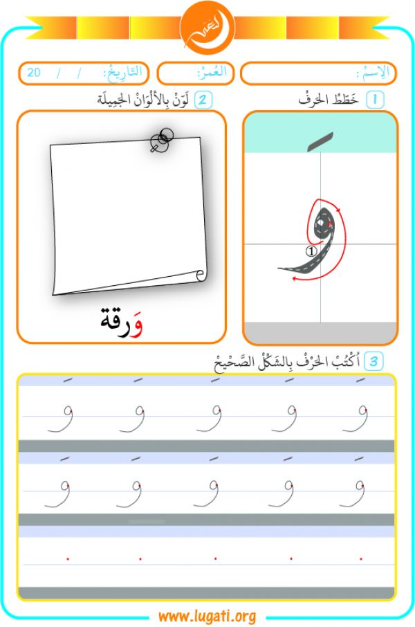 Things That Start Letter F On Stock Vector Shutterstock Things That Start With The Letter F On A White Background moreover Parts Of A Butterfly Worksheet in addition A E Ec B D D F F Ede Number Worksheets Kindergarten Worksheets in addition F Fed D additionally Cursive Writing. on letter f worksheets